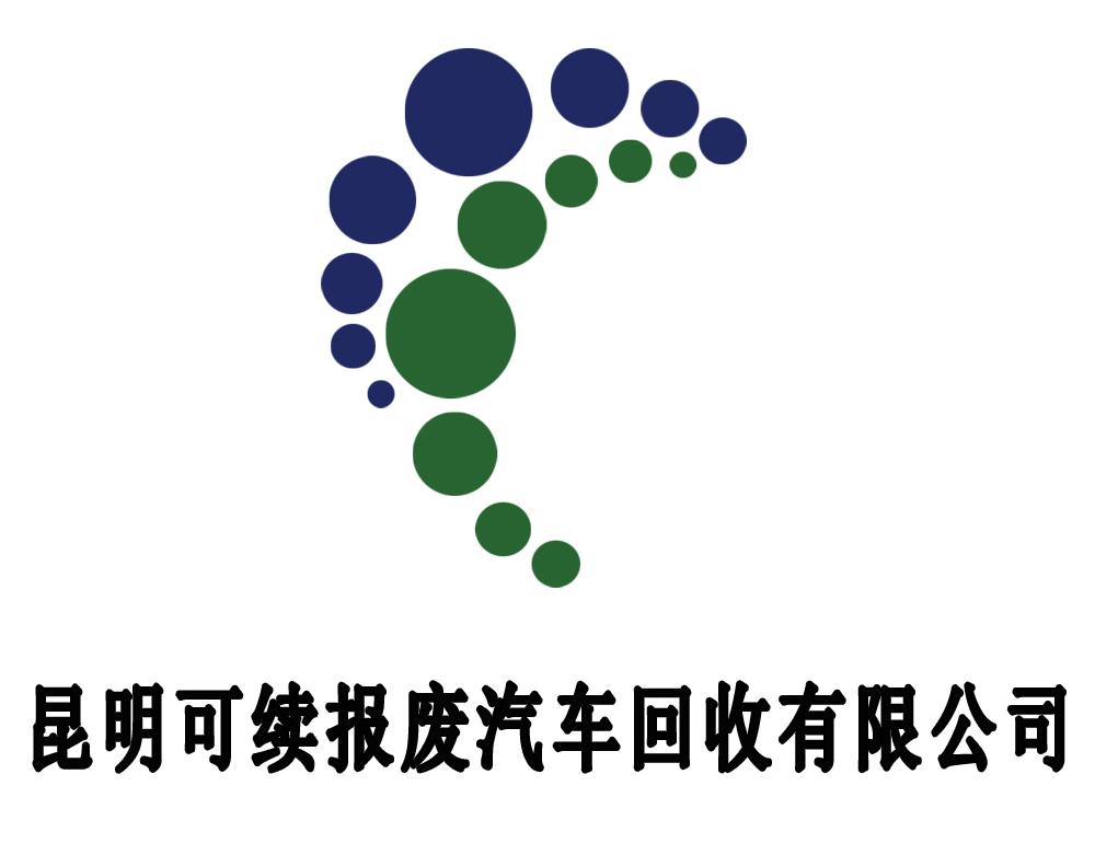 公司标志.jpg